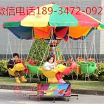 鶴崗兒童12座秋千魚供應廠家大型戶外游樂設備