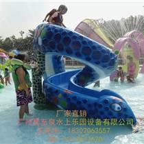 蛇形滑梯 戏水小品 水寨水屋 水上游乐设备 水上乐园 水上乐园设备 戏水小品 水滑梯厂家直销(图)