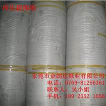東莞產品名稱:卷筒再生新聞紙