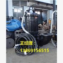高耐磨矿沙泵_高扬程沙石泵
