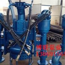 液壓抽沙泵_挖掘機煤渣泵