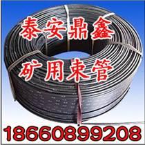 礦用聚乙烯束管10mm