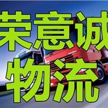 天津到株洲物流專線 行李托運 配貨站