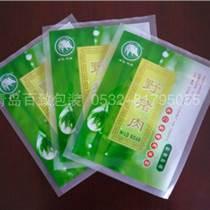 青島吉祥包裝透明真空袋供應廠家直銷