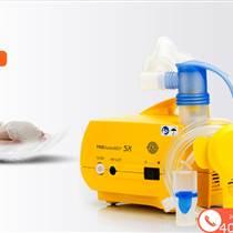 德國 百瑞 空氣 壓縮 霧化器 (085G3305) 空氣壓縮式 兒童專用