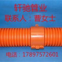低价销售MPP电力管 MPP波纹管