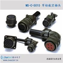 19芯22-14S軍規連接器
