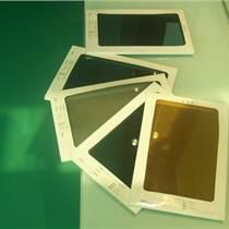 鄭州裕豐玻璃供應廠家直銷熱反射鍍膜玻璃