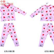 2-14歲兒童內衣套裝寶寶萊卡棉秋衣秋褲套裝兒童睡衣空調服