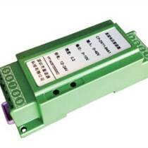 直流電流變送器產品 隔離變送器價格