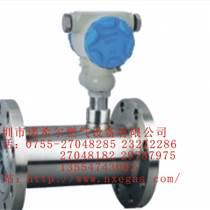 LWQ系列氣體渦輪流量計LWQ-25溫壓補償型流量計 LWQ-60智能型流量計