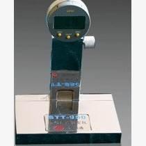 FB-94型反光标线逆反射系数测定仪 天津标线逆反射