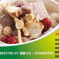 济宁百吉利餐饮管理特色小吃培训有限公司