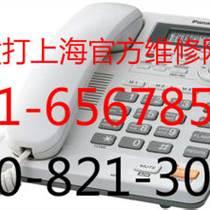 上海青浦区三洋冰箱维修电话】