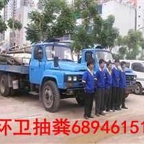 浦東新區化糞池清理 優質服務清理化糞池