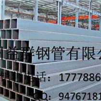 【方矩管材质、国标方矩管、低合金方管】沧州益群方管厂