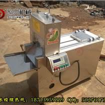 牛羊肉切片機怎么賣的 小型自動切肉片機多少錢一臺