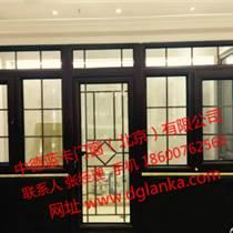 藍卡門窗斷橋鋁門窗供應廠家直銷