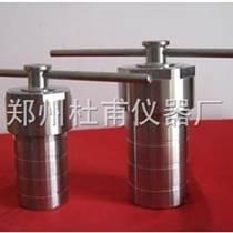 水热合成反应釜HCF-21