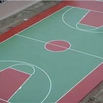 閔行塑膠籃球場施工材料