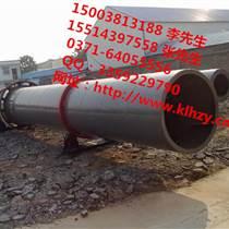 供應科勝機械優質高效率褐煤烘干機