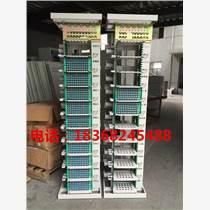 MODF光纖配線架144芯