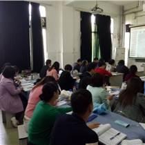 湖南針灸理療培訓學校