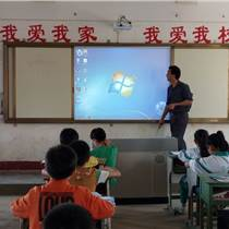 广东光学电子白板实效教学装备厂家 升皇电子全网超低价等你来