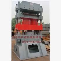 辽宁小型滑石粉压块机设备提供滑石粉品质
