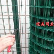 荷蘭網護欄|養殖鐵絲網|武漢愷美荷蘭網廠