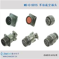 ZHANCENT展讯实业 台湾APEX錩钢PLT航空插头