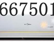 杭州城东空调安装公司,五堡一区附近空调维修加氟清洗