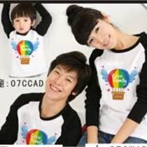 韩版男装T恤:厦门T恤衫