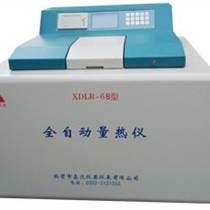 生物质成型颗粒发热量检测仪器|化验木屑?#21058;?#39063;粒热值设备