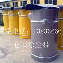 水泥振动式仓顶除尘器产品简介