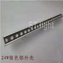 廠家直銷LED洗墻燈 24W大功率節能洗墻燈 銀色新款LED照明燈具