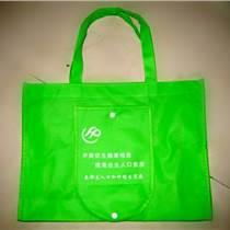 新品西安無紡布袋子定做印LOGO手提袋定制作環保袋定