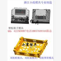高端整理箱模具 箱子模具 周转箱塑料模具制造商地址