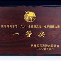 西安獎牌價格 獎牌規格 優質獎牌制作批發