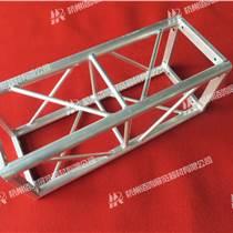 鋁合金桁架供應優惠促銷