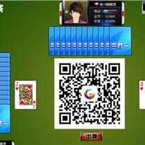 福建游戲開發公司歐頁棋牌平臺