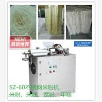 不銹鋼米粉機 多功能米粉機 米線機 粉絲機 面條機