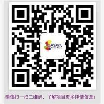 宁波欢乐码头VR虚拟现实体验馆低风险投资项目