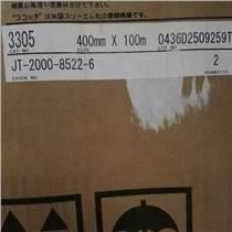 3M3305透明聚酯單面膠帶