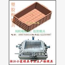 塑料模具廠 新國網三相6位電表箱注塑模具廠地址