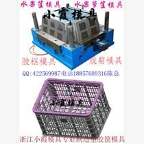 新款PE注射中專物流箱子模具工廠