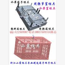黃巖PP保鮮盒子模具工廠地址