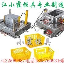 塑料周轉箱模具生產