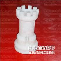佛山3D打印工厂价格 模具手板制作3D打印 佳易柏样板模型打印服务