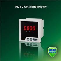 單相數顯電流表,單相數顯電壓表
